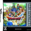 DQ6-3DS