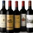 ワイン 2005年