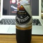 7/31発売予定 SUNTORYの『エスプレッソーダ』飲んでみたよ