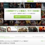 今さら海外ドラマ『24 – TWENTY FOUR -』観てる そして動画視聴サービス『Hulu(フールー)』が2週間無料で見放題キャンペーン実施中