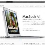 MacBook Airを買ってから物欲が爆発してる…いや、必需品なのですぐ欲しいのです