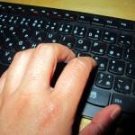 研究の対象者をブログで募集することの問題点