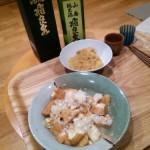 飛良泉 山廃純米酒で晩酌