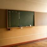 公立学校教員の業務の一部をSCが担うのは可能なのだろうか?