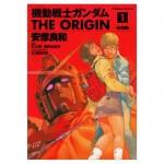 …で『機動戦士ガンダム THE ORIGIN』のアニメはいつ始まるですか?