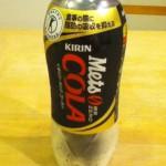 【史上初】『キリン メッツ コーラ』を飲んでみた【特保のコーラ】
