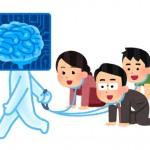 感情認識AI技術はオンラインカウンセリングの質の向上につながるか?