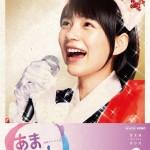 俺の中の能年玲奈熱が高まりすぎた結果、NHKオンデマンドで『あまちゃん』見始めた
