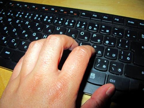ブログを書く手