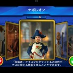 iPhone版『Civilization Revolution』に時間泥棒されて困る