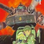 『機動戦士ガンダム THE ORIGIN I 青い瞳のキャスバル』を劇場で観た