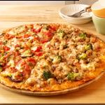 ドミノ・ピザでネット注文&お持ち帰りが超お得でかつ美味い