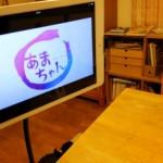 iPadスタンドホルダーがなかなか良かったんだけどマニュアルの日本語がなかなか不自由な感じだった