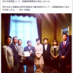 公認心理師法案が衆議院事務総長に提出される─衆議院議員河村建夫氏のFacebookページより