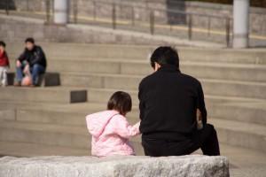 父親と娘の画像