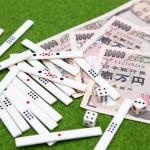 俺とギャンブル