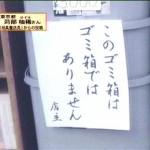 日本臨床心理士会の「国家資格化をめぐるQ&A」の矛盾?…ではなく…