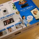 「Qwatch(クウォッチ)10周年記念モデル」をモニター体験用にお借りした