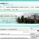 『心理職の国家資格の展望と課題』@日本発達心理学会第24回大会公開シンポジウムの件などなど