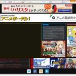 TOKYO MXのアニメが充実しすぎな件(主に再放送)