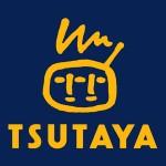 DVDネット宅配レンタルサービス『TSUTAYA DISCAS』で1ヶ月間無料お試しキャンペーン実施中!