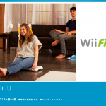 Wii Fit Uが気になる