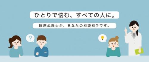 Reme_top-01