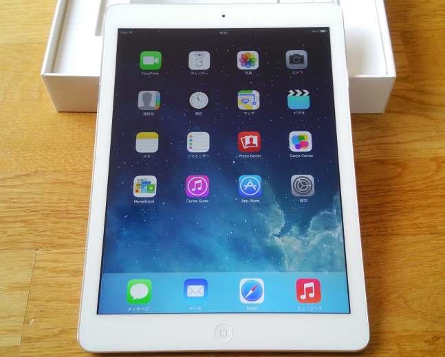 iPad Air その1