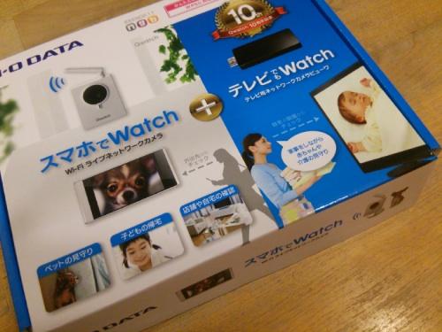 Qwatch 10周年モデル